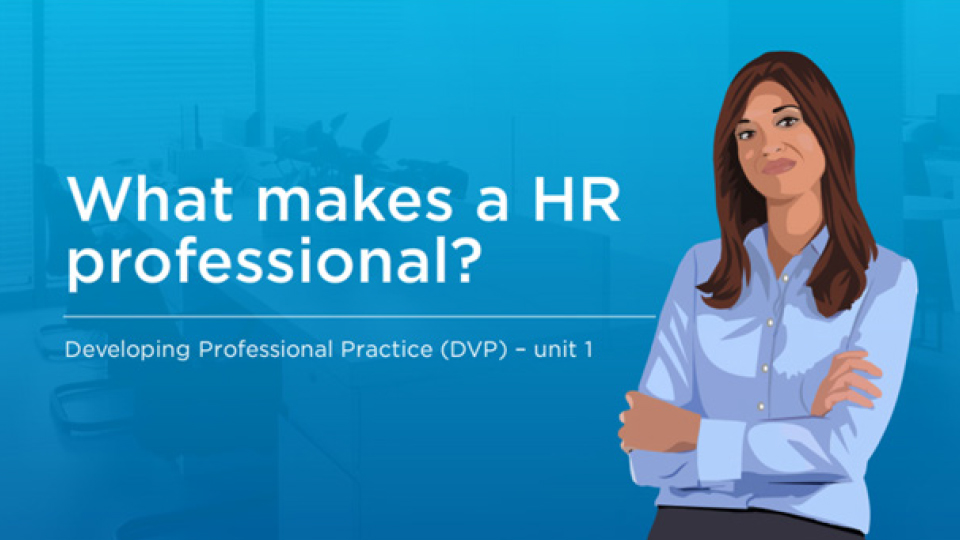 What makes a HR professional course front screen
